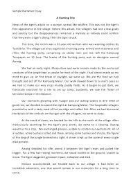 personal narrative essay sample Sample Personal Statement Essay How To Write A Thesis Statement