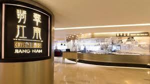 <b>Crystal</b> Jade <b>Jiang</b> Nan, Hong Kong - Shop 310 Tai Yau Plaza 181 ...