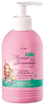"Витэкс Модница-волшебница Крем-<b>мыло для рук и</b> тела ""Мягкое ..."