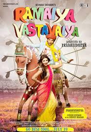 Ramaiya Vastavaiya Online Dublado