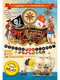 """""""Пираты"""" <b>Настольная игра Нескучные игры</b> 4502327 в интернет ..."""