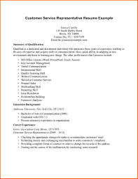 sample resume for retail s associate resume boutique s sample resume for retail s associate cover letter sample resume retail customer service cover letter customer