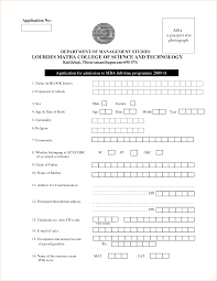 admission form sample college business proposal templated mba application form sample by nesher