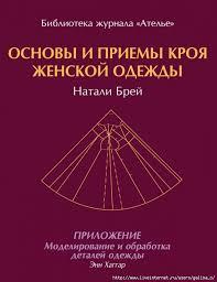 Дневник Nataliya_Zima : LiveInternet - Российский Сервис Онлайн ...