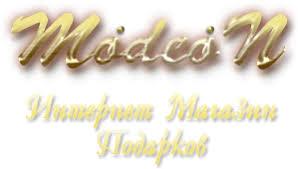 <b>Шкатулки для украшений Moretto</b> в интернет-магазине Модеон