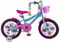<b>Велосипеды NAVIGATOR</b> – купить <b>велосипед НАВИГАТОР</b> ...