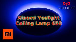 Обзор потолочного <b>светильника Xiaomi Yeelight</b> JIAOYUE 650 ...