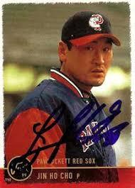Jin Ho Cho. Jin Ho Cho Autograph on a 1999 Just Memorabilia (#70) - jin_ho_cho_autograph