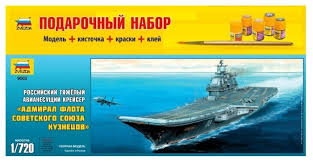 Купить <b>Сборная модель ZVEZDA</b> Российский тяжелый ...