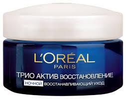 <b>L</b>'<b>Oreal</b> Paris <b>Трио</b> Актив восстановление <b>крем</b> для лица ночной ...