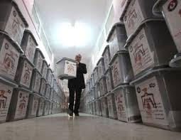 عمان - ملك الاردن يأمر بالاستعداد والتحضير للانتخابات النيابية