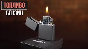 <b>Зажигалка Zippo</b> 218 <b>CLASSIC</b> black matte - YouTube