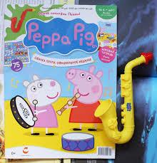 Свинка <b>Пеппа</b> №4, фото обзор журнала и игрушки
