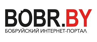 объявления Бобруйска - работа - недвижимость - продам - куплю ...
