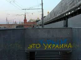 У Украины достаточно военных ресурсов, чтобы защитить себя, - Селезнев - Цензор.НЕТ 5359