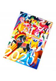 <b>Календари</b> по доступным ценам в книжном интернет-магазине ...