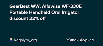 GearBest WW, <b>Alfawise WF-330E Portable Handheld</b> Oral Irrigator ...
