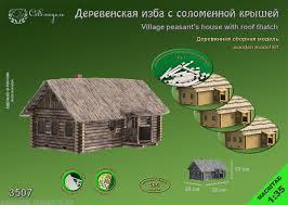3507 <b>сборная деревянная модель</b> &quot;<b>Деревенская</b> изба с ...