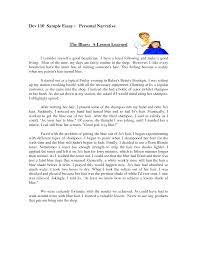 introduction essay examples about yourself essay topics cover letter how to write an essay about myself examples