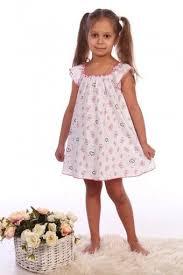Детский трикотаж оптом от фабрики Милаша в Иваново ...