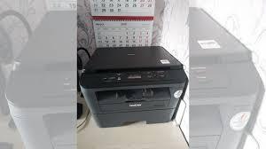 Лазерное <b>мфу Brother DCP-L2520DWR</b> купить в Москве ...