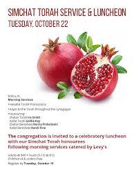 Simchat Torah Luncheon - October 22, 2019 - Adath Israel