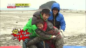 Image result for Kim Jong Kook family outing images mud