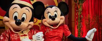 Lunar New Year Celebration | Events | Disneyland Resort