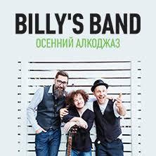 <b>Billy's Band</b>. Осенний алкоджаз, 17.10.2020 20:00 | Tickets ...