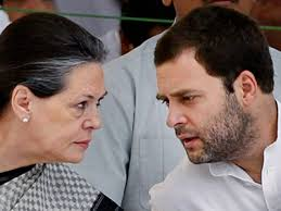 Image result for sonia Gandhi And Rahul