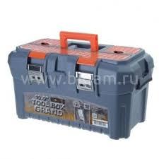 <b>Ящик для инструментов BLOCKER</b> BR 3934 SOLID 19,5