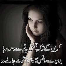 Sms Spicy - Tex Messages | Poetry | Love Sms | Sad Sms