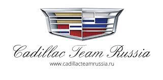 <b>Шторка багажника для</b> Cadillac Escalade - Продажа/покупка ...