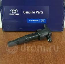<b>Катушка зажигания</b> (про-во <b>Корея</b>) [новая] Hyundai/Kia (1,4 kappa ...