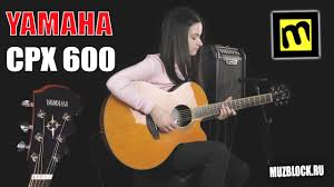 <b>Электроакустическая гитара Yamaha</b> CPX600 - обзор ...