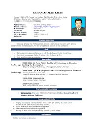 resume    documents templates  corezume coresume template