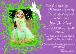 tinkerbell birthday party invitation templates tinkerbell tinkerbell birthday invitations photo
