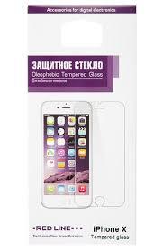 <b>Защитный экран на камеру</b> iPhone 11 Pro/11 Pro Max