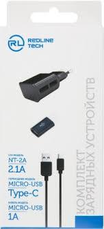 Набор <b>аксессуаров RedLine</b> СЗУ NT-2 2А дата-кабель USB ...