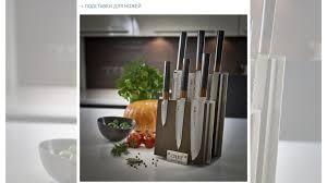 Магнитная <b>Подставка</b> - держатель для <b>ножей chef</b> 27 купить в ...