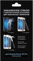 Купить <b>защитное стекло</b> для телефона недорого с доставкой в ...