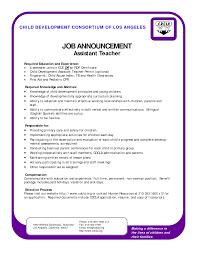 job resume teachers resume samples special education teacher aide resume no experience teachers aide resume sample resume for daycare teacher