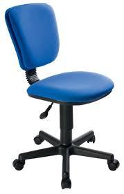 Компьютерное <b>кресло Бюрократ CH</b>-<b>204NX</b> — купить по ...