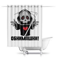 Штора для ванной купить, занавеску для ванной в интернет ...