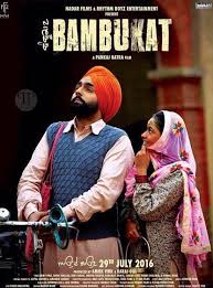 Watch   Bambukat (2016) (Punjabi)      full movie online free