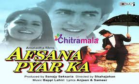 Image result for film (Afsana Pyaar Ka)(1991)