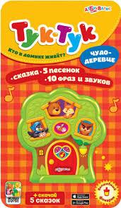 Игрушка музыкальная «Чудо-деревце» — Купить за 1 090 тг ...