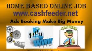 cashfeeder ads booking online job chennai team easy online job cashfeeder ads booking online job chennai team easy online job