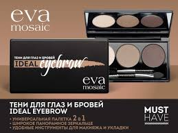 Ideal <b>Eyebrow Eva Mosaic</b> - <b>EyebrowShaper</b>