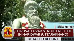 Image result for images of thiruvalluvar statue